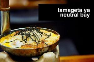 Sydney Food Blog Review of Tamagta Ya, Neutral Bay