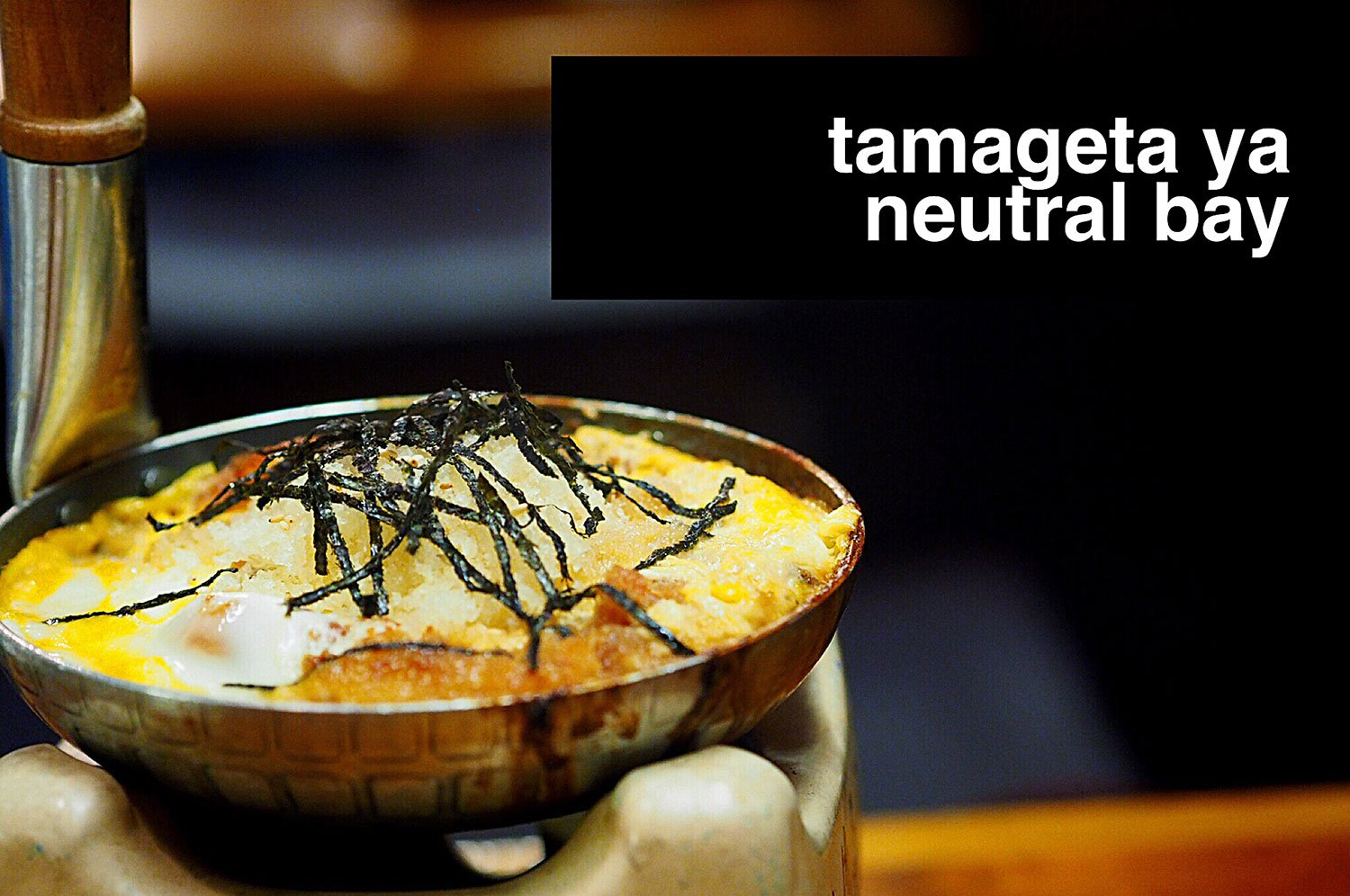 Sydney Food Blog Review of Tamagta Ya, Neutral Bay