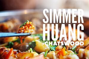 Sydney Food Blog Review of Simmer Huang, Chatswood