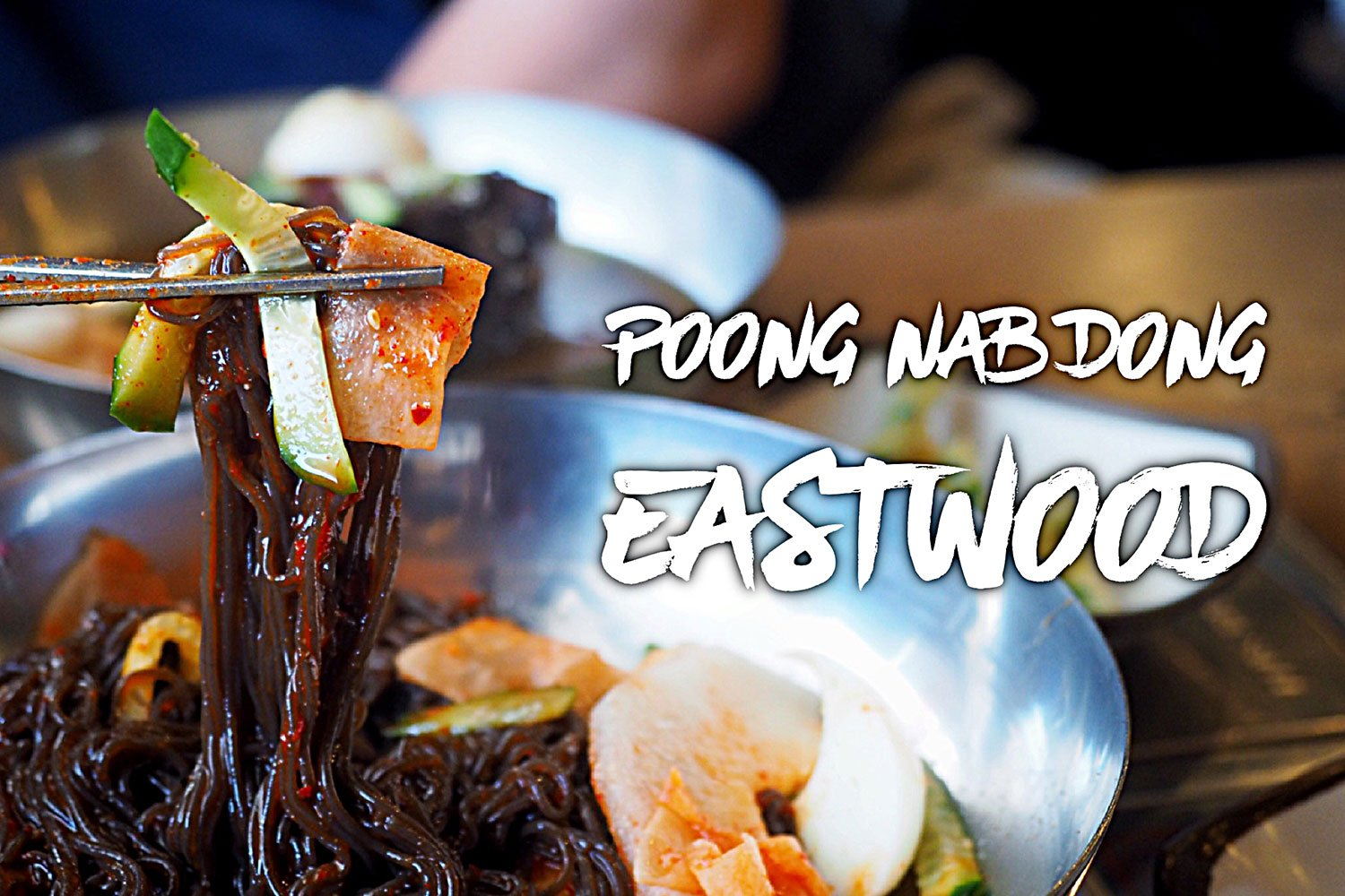 Sydney Food Blog Review of Poong Nab Dong, Eastwood