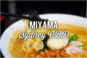Sydney Food Blog Re view of Miyama, Sydney CBD